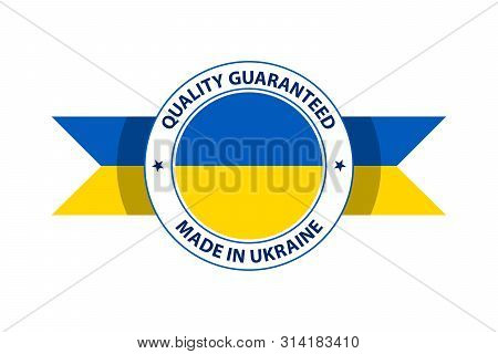 Made In Ukraine Quality Stamp. Vector Illustration. Kyiv. Odessa, Lviv
