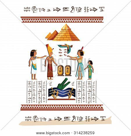 Ancient Egypt Wall Art Or Mural Element Cartoon Vector. Monumental Painting With Hieroglyphs And Egy