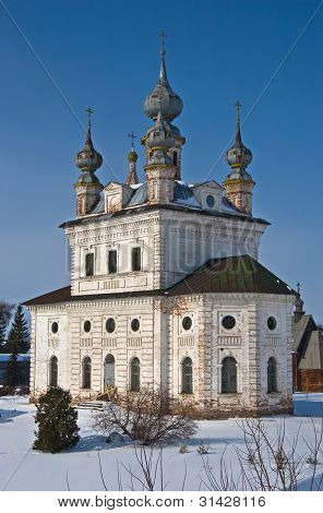 Archangel Michael Orthodox cathedral