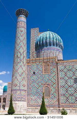 Samarkand, Sher Dor Madrasah