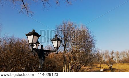 Vintage Lantern In The Spring City Park. Filmed At The Level Of The Head Of The Lantern.
