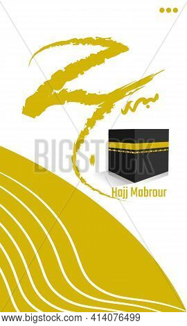 The Month Of The Hajj Is Coming, White Background With The Illustration Of The Kaaba, Suitable For U