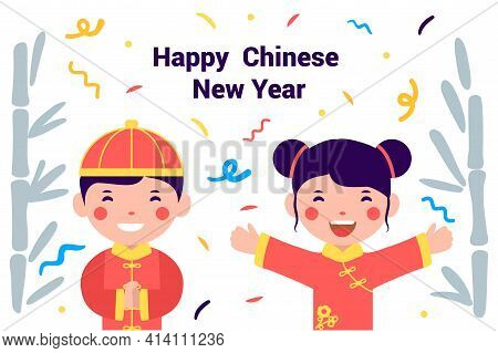 Chinese New Year Asian Kid Boy And Girl In Traditional Costume Vector Illustration Concept
