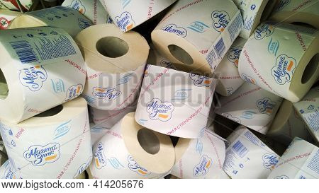 St. Petersburg, Russia - January 20, 2021: Pile Of Toilet Paper In Supermarket Shelf Or Warehouse. R
