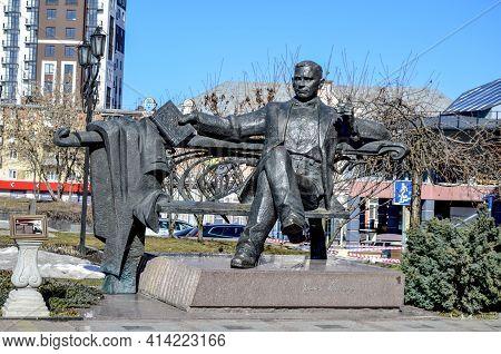 Monument To Samchuk In Rivne, Ukraine
