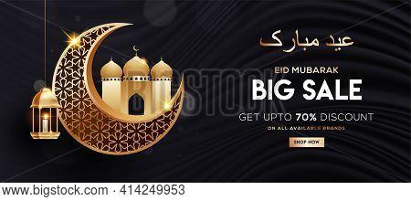 Eid Mubarak Sale Islamic Vector Design With Arabic Galligraphy Wishes Eid Mubarak With Mosque And Ho