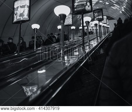 Saint Petersburg - 29 October 2020: People On The Escalator, Moving To Subway Train Station. Life In