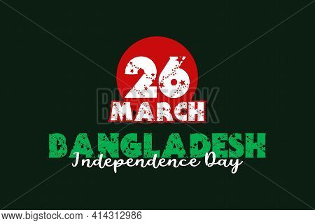 Illustration Of Bangladesh Independence Day With The National Flag Concept, Bangladesh National Day.