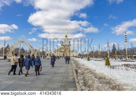 Monumental Soviet Architecture At Vdnh. Moscow, Russia