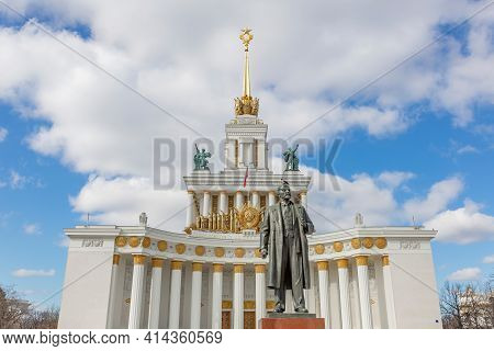 Soviet Monument To Lenin In Moscow, Russia