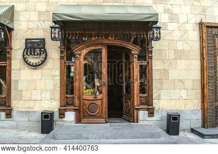 Gyumri,armenia,05 September,2019: Entrance To The Restaurant Is Through A Double Wooden Door Decorat