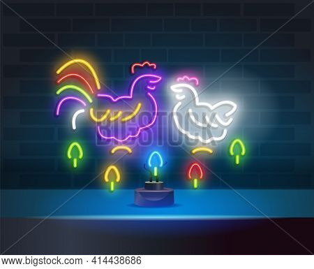Rooster Neon Sign. Neon Chicken. Night Illuminated Wall Street Sign. Hot Chicken Meal In Dark Night.