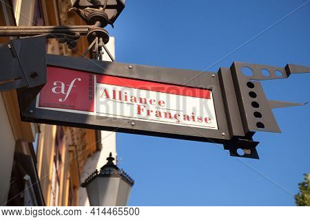 Szeged, Hungary - July 2, 2018: Logo Of The French Alliance (alliance Francaise) On Their Hq For Sze
