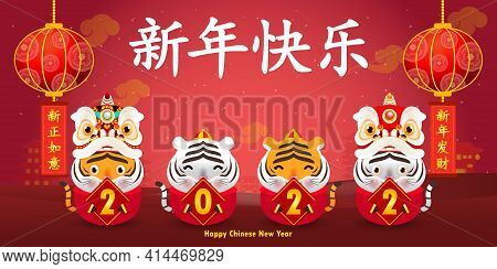 Four Little Tiger Holding A Sign Golden, Happy New Year 2022 Year Of The Tiger Zodiac, Cartoon Isola
