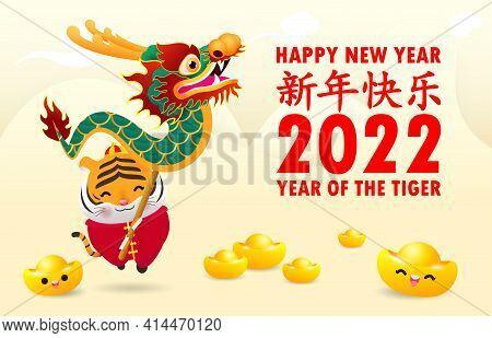 Happy Chinese New Year 2022 The Year Of The Tiger, Cute Little Tiger Performs Dragon Dance Year Of T