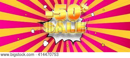 Super Sale. Fifty Percent Discount. Volumetric Golden Text. Vector Retro Background With Rays And Ha
