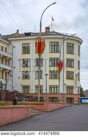 Anzhero-sudzhensky City District Administration Building On Lenin Street, Kemerovo Region-kuzbass