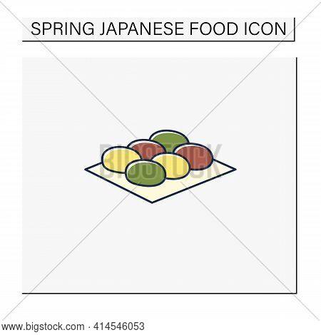 Botamochi Color Icon. Sweet Japanese Confection. Ohagi Dessert.spring Japanese Food Concept. Isolate