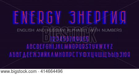 Red Blue Layered English And Russian Alphabet Witn Numbers And Currency Signs. Vibrant 3d Display Fo