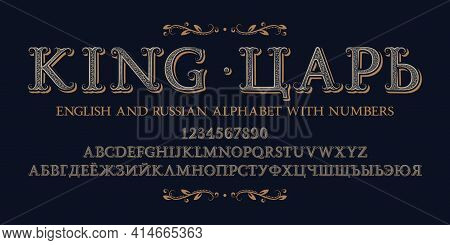 Ornate English And Russian Alphabet Witn Numbers. Vintage Display Font. Title In English And Russian