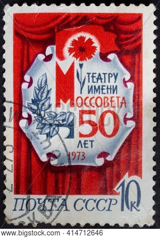 Ussr - Circa 1973: Postage Stamp 'state Theater Named After Mossovet' Printed In Ussr. Series: '50th