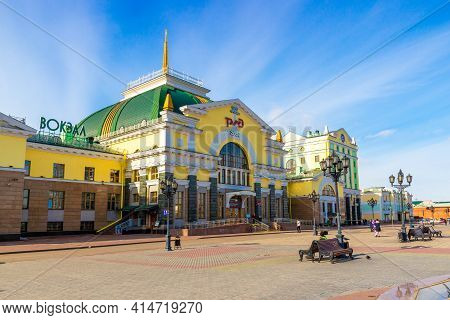 Krasnoyarsk, Russia - March 27, 2021: City Square. Krasnoyarsk-passazhirsky Is The Main Railway Stat