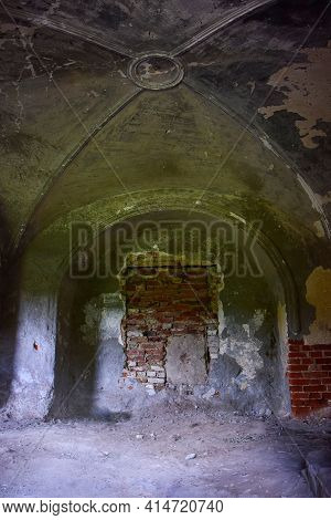 An Undead Room With A Dome In The Former Noble Mansion Of Nechaev. Polibino Village Of Dankovsky Dis
