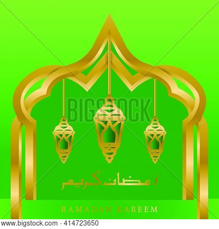 Arch Shape With Exquisite Paper Cut Design Template Vector