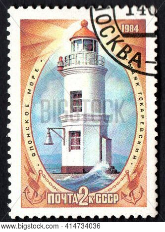 Ussr - Circa 1983: Tokarevsky Lighthouse In Sea Of Japan On Soviet Postage Stamp. Lighthouses Of Uss