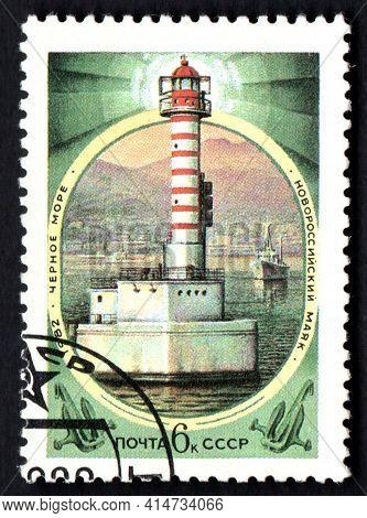 Ussr - Circa 1983: Novorossiysk Lighthouse In Black Sea On Soviet Postage Stamp. Hobby For Philately