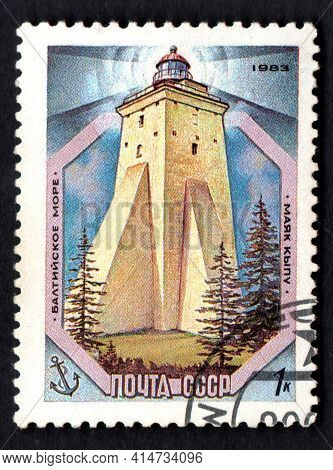 Ussr - Circa 1982: Kopu Lighthouse In The Baltic Sea On Soviet Postage Stamp. Hobby For Philately. B