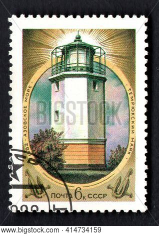 Ussr - Circa 1983 Temryuk Lighthouse In Sea Of Azov On Soviet Postage Stamp. Hobby For Philately. Be