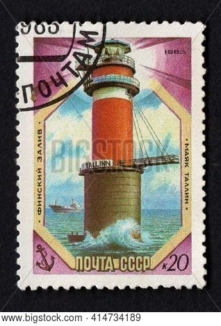 Ussr - Circa 1983: Lighthouse Tallinn On Gulf Of Finland On Soviet Postage Stamp. Lighthouses Of Uss