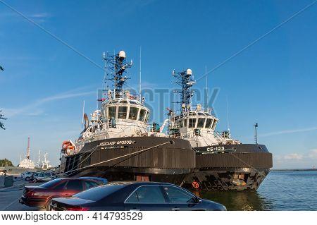 Russia, Kaliningrad Region, Baltiysk, July 19, 2020. Rescue Tugboat