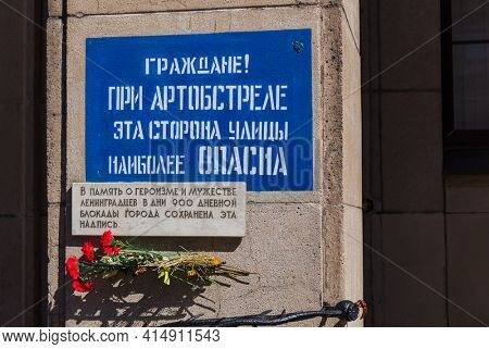 Saint-Petersburg, Russia - July 26, 2020: The inscription in memory of the blockade of Leningrad. Citizens! When shelling this side of the street is the most dangerous. Nevsky Prospect