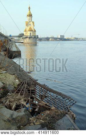 Embankment in historical area. Dnepr river. Exterior. Kiev