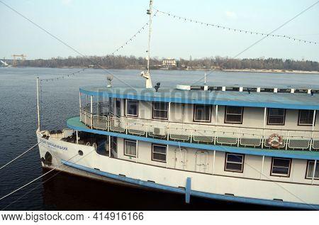 Embankment in historical area. Dnepr river. Exterior. March 29,2021. Kiev , Ukraine