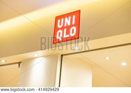 Zhongshan Guangdong China-march 30 2021:uni Qlo Logo On Top Of The Shop.