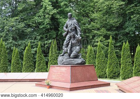 Monument Dedicated To Soldiers And Intelligence Officers Installed In Russia, Kaliningrad In Victory