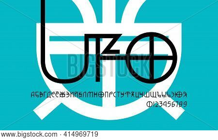 Decorative Geometric Cyrillic Sans Serif Font In The Style Of Alien Signs. Letters And Numbers For L