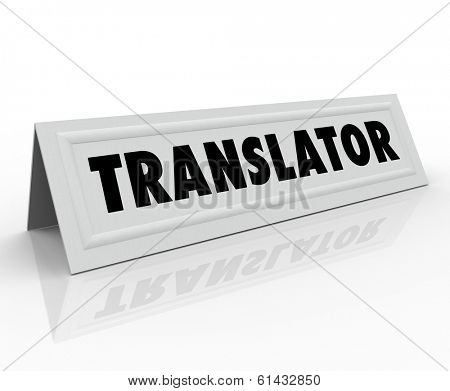 Translator Word Name Tent Card Translation Service