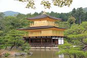 Kinkaku-ji or Rokuon-ji is a famous Zen Buddhist Temple in Kyoto Japan. It is designated as a National Special Historic Site and a National Special Landscape, and it is one of 17 locations comprising the Historic Monuments of Ancient Kyoto World Heritage poster