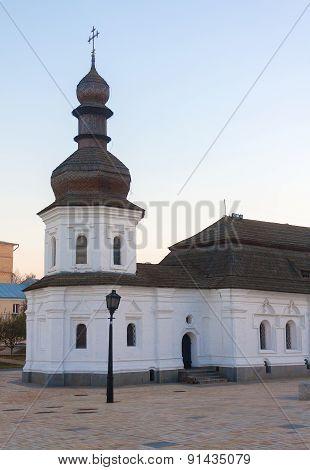 Refectory Of St. Michael Monastery. Kiev, Ukraine