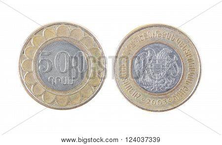 armenian money dram close up on white