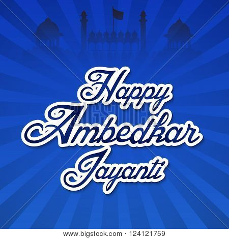 Ambdekar Jayanti_13_march_12