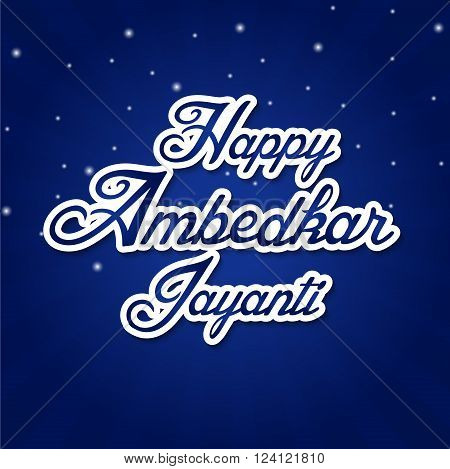 Ambdekar Jayanti_13_march_20