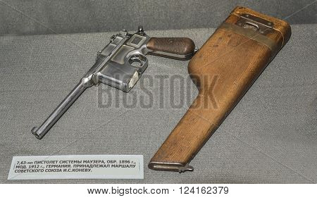 MOSCOW RUSSIA- DECEMBER 16 2015: - 7.63-mm pistol Mauser owned by USSR Marshal Konev at the Central Museum of the armed forces on December 16; 2015 in Moscow