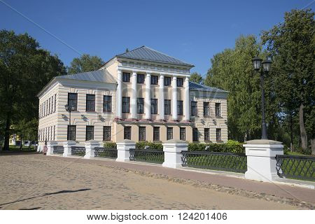 The old building of the municipal offices. Uglich, Yaroslavl region, Russia