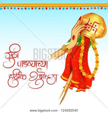 Illustration gudi vector photo free trial bigstock illustration of gudi padwa lunar new year celebration of india with message in marathi m4hsunfo