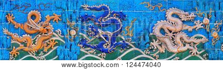 Nine-Dragon Wall in Beihai Park in Beijing